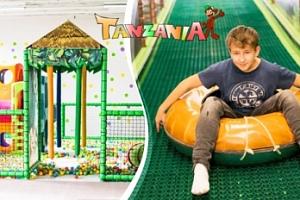 Vstup do dětského zábavního centra Tanzania Park...