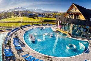 Aquapark Chocholowskie Termy do června 2020...