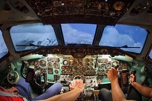 Simulátor letadla Douglas DC-9...