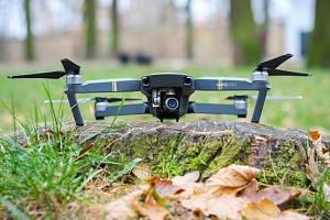 Pronájem dronu DJI...