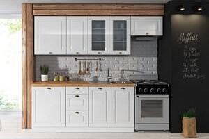 Kuchyně ATTILA 240 bílá lesk...