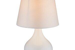 GLOBO FREEDOM 21650 Stolní lampa...