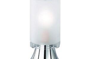 STOLNÍ LAMPA, E14, 7/16,5 cm - Stolní lampy...