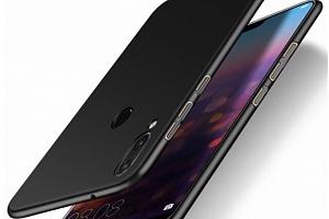 Ultratenký ochranný kryt pro Huawei P20 Lite PZK69 Barva: Černá...