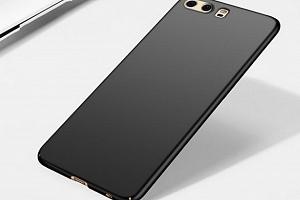 Ultratenký ochranný kryt pro Huawei P10 PZK73 Barva: Černá...