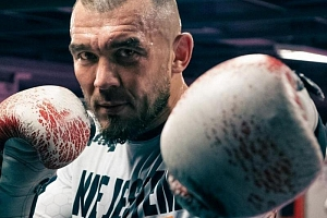 Privátní trénink s boxerem Václavem Pejsarem...