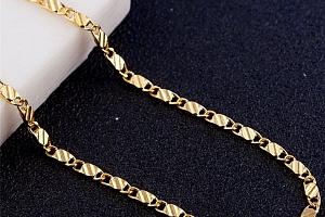 Dámský náhrdelník B115 a poštovné ZDARMA s dodáním do 2 dnů!...