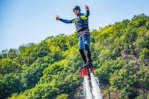 Zážitek v podobě letu s Flyboardem, Hoverboardem či Jetpackem až na 15 minut v areálu Lávka…...